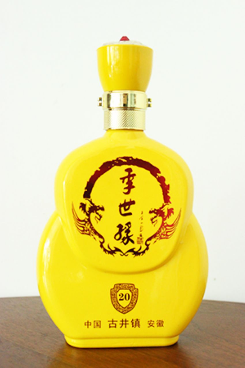 彩瓶 001