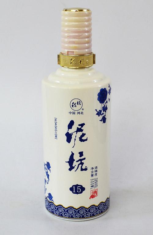 彩瓶 119